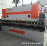液壓數控折彎機 WC67K-125T5000液壓數控折彎機