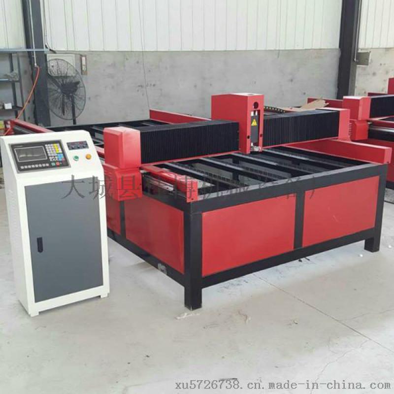 數控龍門式等離子鋼板切割機一般配置