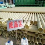 玻璃鋼夾砂管道生產廠家