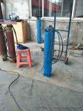 300QJ潛水泵揚程|天津90kw潛水泵生產廠家