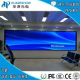 華澤P1.667全綵室內高清小間距LED顯示屏