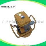 供應勤達QD-6.5A汽油混凝土振動器