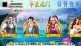 山東濟南手機棋牌遊戲開發新軟雙十二折扣啦