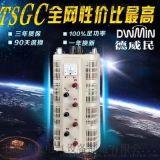 德威民TSGC2-1.5KVA kw接觸式 三相調壓器 0-430V可調電子變壓器