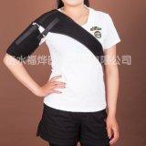 肩部固定帶福燁醫療器械廠專業生產