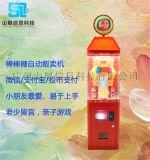 真知棒棒棒糖機棒棒糖自動販賣機自助投幣棒棒糖機廠家