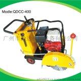 QDCC-400路面切縫機