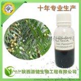 印楝素0.8%-2% 天然印楝提取物 廣譜殺蟲劑原藥
