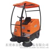 高登牌GD V3坐駕式掃地車