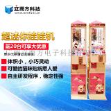 超迷你娃娃機禮品自動售賣迷你抓物夾公仔機精品 電動投幣遊戲機