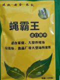 潤農實業 高效滅蠅藥批發價格 蠅霸王蒼蠅藥廠家直銷