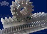 磨齒齒條-M10-北京博成華瑞公司新品發售