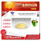 廠家直銷 黃原膠 11138-66-2