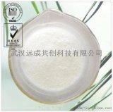 【廠家直銷】小麥澱粉 9005-25-8飼料輔料水產飼料現貨供應