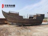 大海盜船實木景觀 千年舟木船手工陸地戶外裝飾船