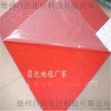 山東展覽地毯 滿鋪紅色展覽地毯 拉絨400克地毯 無妨布展覽地毯