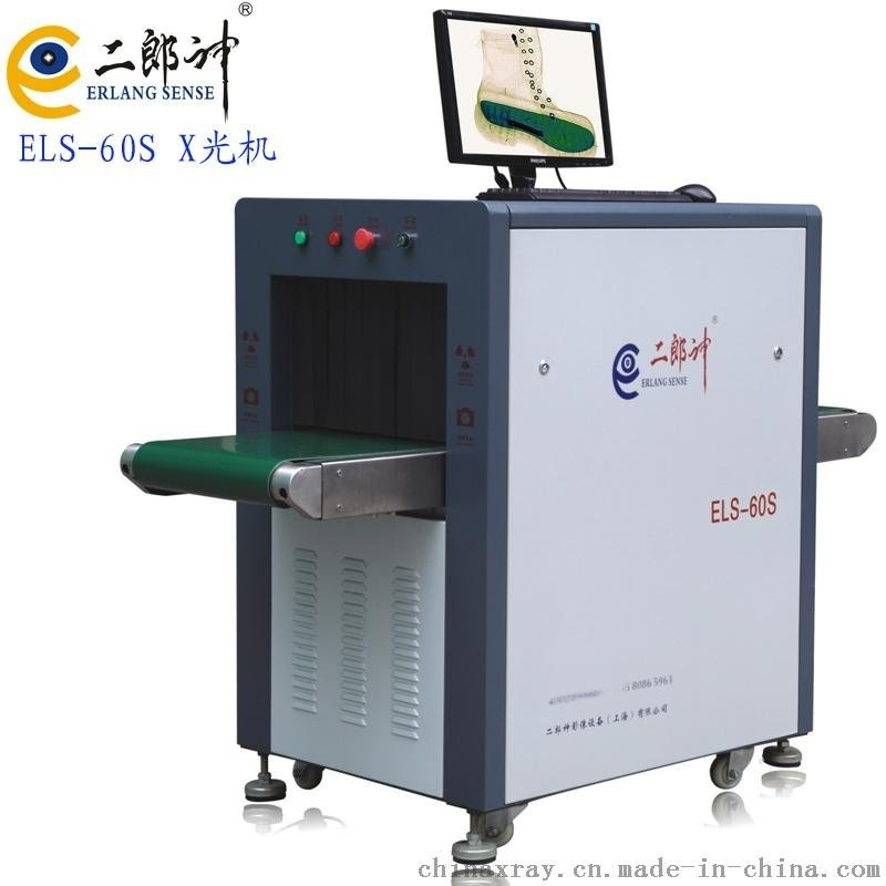 東莞金屬探測器廠家 二郎神金屬檢測機60S價格 食品金屬檢測儀器多少錢