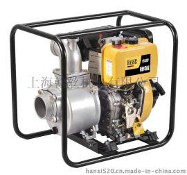 4寸柴油機水泵HANSI翰絲