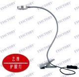 LED護眼燈(E-703c)