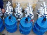 QYW25-70礦用風動潛水排污泵廠家