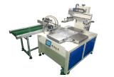 轉盤印刷機 無縫熱壓機 莆田鞋機 福建轉盤印刷機 熱壓機