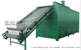 DWC系列多層帶式乾燥機