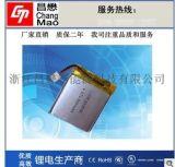 603030-500mAh聚合物鋰電池 3.7V 音箱用跟蹤器空氣淨化器