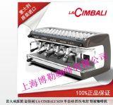 義大利進口金佰利 LA-CIMBALI M39 半自動四頭電控 特濃咖啡機