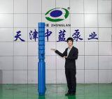 天津中藍高揚程潛水泵