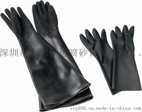 深圳噴砂手套|高耐磨橡膠手套