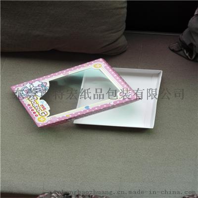 BOBDOG  可愛彩色包裝盒