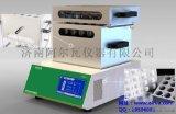 SPH620消解儀,消解儀,石墨消解儀(生產廠商)