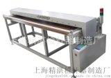 (廠家直供)無紡布 噴膠棉金屬探測儀金屬檢針機 編織布皮革在線金屬雜質探測器