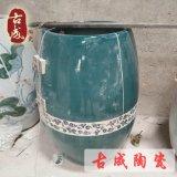 景德鎮陶瓷養生缸 定做LOGO負離子汗蒸甕 活磁能量燻蒸缸 廠家直銷