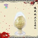 廠家直銷飼料營養增補劑L-賴氨酸鹽酸鹽,657-27-2