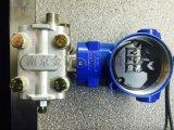 高精度國產差壓變送器,壓力變送器