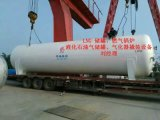 菏鍋30立方低溫LNG儲罐