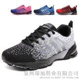 阿克希亞兒童運動鞋晉江外貿批發男鞋女鞋速賣通休閒英倫鞋子庫存鞋子
