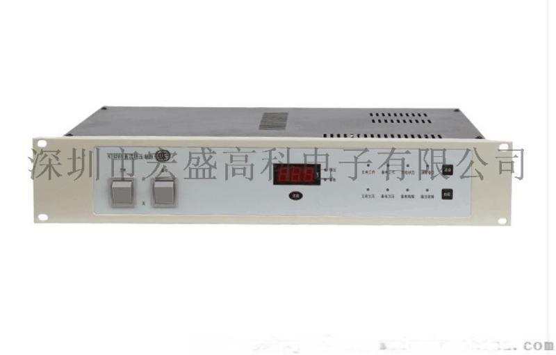 消防直流DC24V穩壓電源/消防盤裝電源廠家
