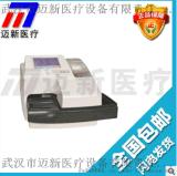 URIT-330尿液分析儀/優利特尿機/尿機