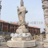 供應惠安石雕漢白玉 花崗岩 青石觀音菩薩雕像