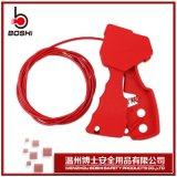 直銷BD-L01臥式纜繩鎖握式萬用纜鎖萬用絕緣纜式鋼纜鎖具量大從優