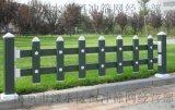 南京小學廠家供應環保優質pvc塑鋼護欄系列 定製綠化草坪pvc塑鋼護欄系列