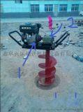 挖坑機,植樹挖坑機,攜帶型挖坑機,廠家批發yyz