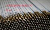 廠家直銷D256高錳鋼堆焊耐磨焊條