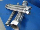 供應不鏽鋼金屬軟管廠家