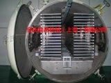 上海全氏真空冷凍乾燥機 冷凍真空乾燥機