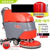室內用手推式洗地機,電動全自動擦地機,保潔用洗地機