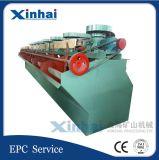 鑫海選礦總包 礦山機械 XCF充氣攪拌式浮選機