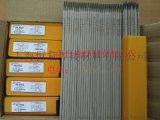 供應A502不鏽鋼焊條 E16-25MoN-15 不鏽鋼焊條
